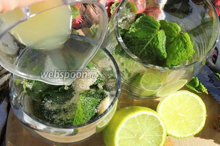 Вливаем в каждый стакан свежевыжатый сок лайма.