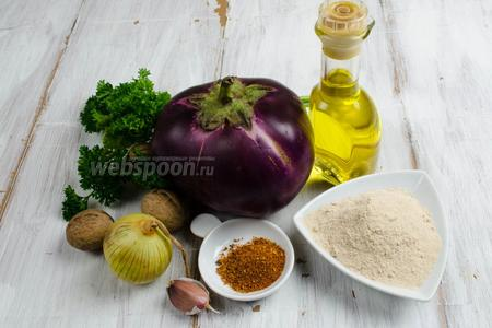 Чтобы приготовить овощные котлеты, нужно взять баклажан, лук, чеснок, петрушку, орехи грецкие, масло подсолнечное, муку гречневую, соль, перец.