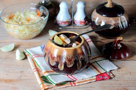 Жаркое в горшочках из курицы с черносливом