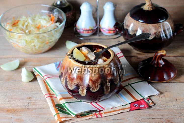 Фото Жаркое в горшочках из курицы с черносливом