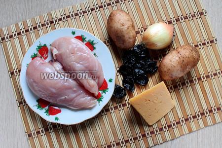 Для приготовления нам понадобятся картофель, куриное филе, лук репчатый, чернослив сушёный без косточек, вода, сметана, соль, сыр твёрдый и масло растительное рафинированное.