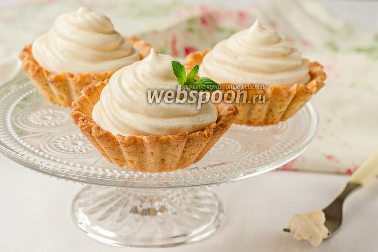 Рецепт Корзиночки с абрикосовым суфле
