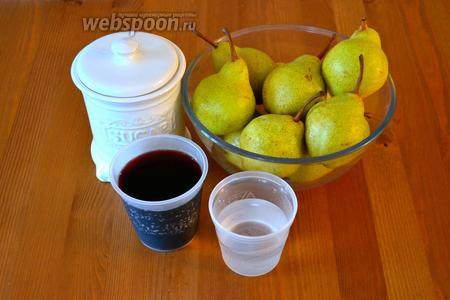 Для приготовления варенья берём 1 кг груш, сахар, воду и красное вино (можно и полусухое).