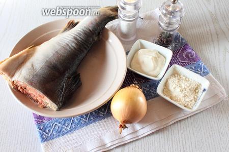 Для приготовления нам понадобятся горбуша, лук репчатый, сметана, вода, масло растительное рафинированное, мука пшеничная, соль и перец чёрный молотый.
