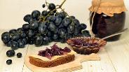 Фото рецепта Луковый джем с виноградом