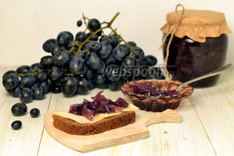 Фото Луковый джем с виноградом