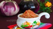 Фото рецепта Сырая икра с печёным баклажаном
