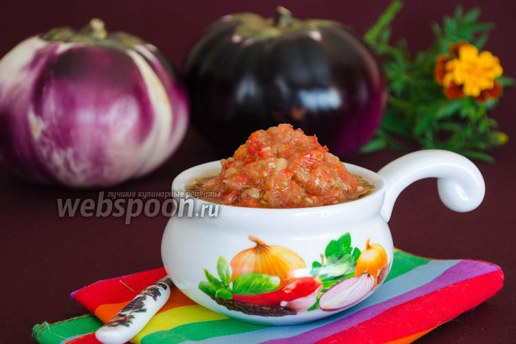 Фото Сырая икра с печёным баклажаном