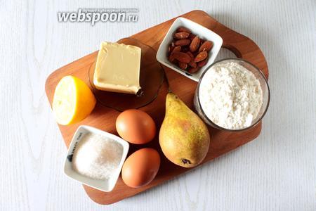 Для приготовления нам понадобятся миндаль, груши, мука пшеничная, сахар, яйца куриные, масло сливочное, разрыхлитель, вода и лимон.