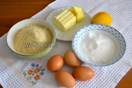 Тем временем займёмся приготовлением крема. Для этого нам понадобятся сливочное масло (хорошего качества и комнатной температуры), сахар, миндальная мука, яйца и цедра лимона.