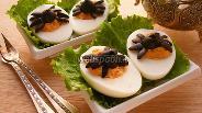 Фото рецепта Яйца фаршированные с «пауками»