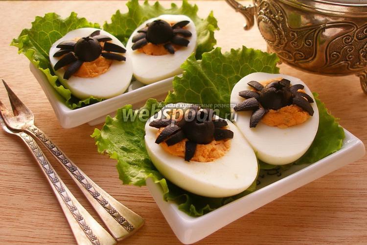 Фото Яйца фаршированные с «пауками»