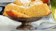 Фото рецепта Египетский манный пирог