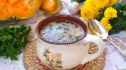 Фото рецепта Тыквенный крем-суп с шампиньонами