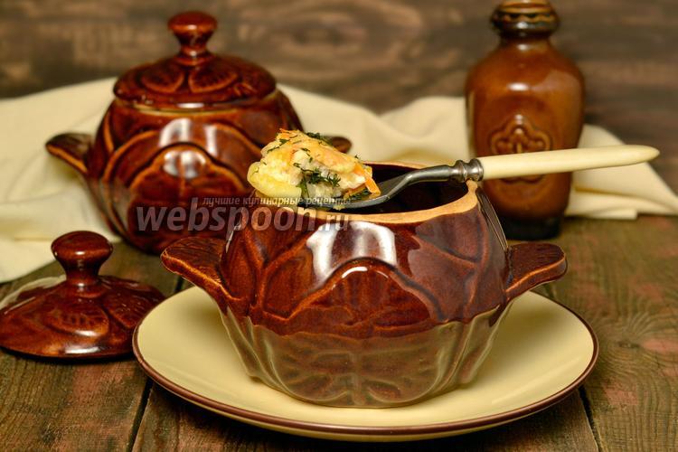Фото Судак с картофелем в горшочках