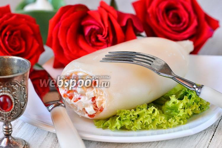Фото Кальмар фаршированный яйцами, красной икрой и сыром