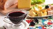 Фото рецепта Острый соус из чёрной смородины