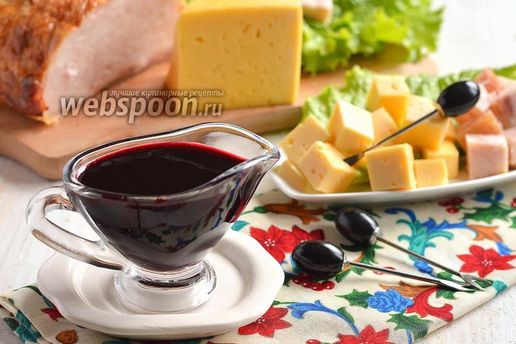 Фото Острый соус из чёрной смородины