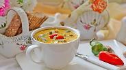 Фото рецепта Острый тыквенно-чечевичный суп-пюре