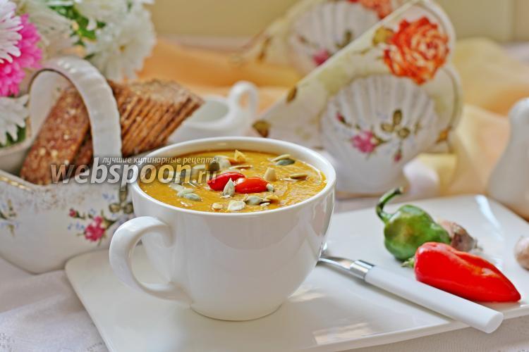 Фото Острый тыквенно-чечевичный суп-пюре