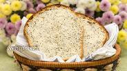 Фото рецепта Маковый хлеб
