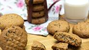 Фото рецепта Печенье из цельнозерновой муки с шоколадом