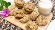 Фото рецепта Овсяное печенье с шоколадом и орехами