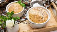 Фото рецепта Сливовый пудинг