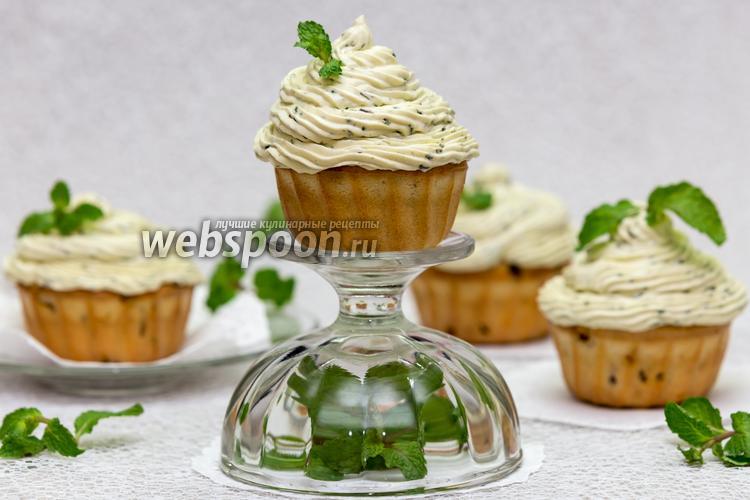 Фото Закусочные капкейки со сливочно-базиликовым кремом