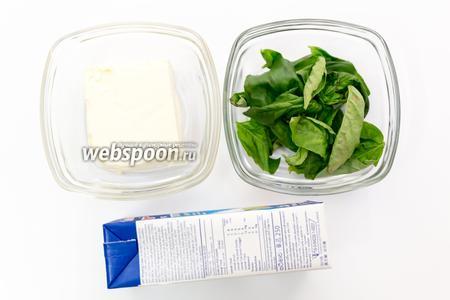 Приготовим крем. Для него нам понадобятся: сыр Филадельфия, сливки, базилик (нам понадобятся только листья).