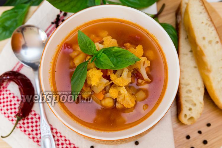Фото Пряный суп с нутом и цветной капустой