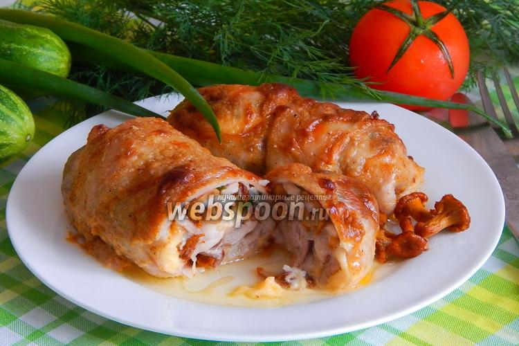 Фото Куриные конвертики с лисичками, сыром и луком