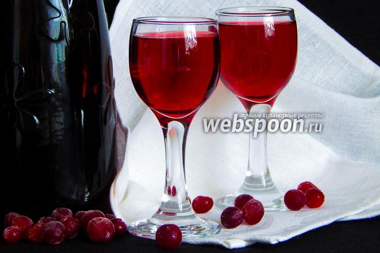 Рецепт Настойка из клюквы на спирту