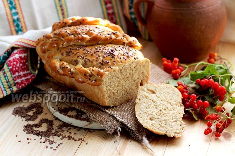 Фото Кофейный хлеб