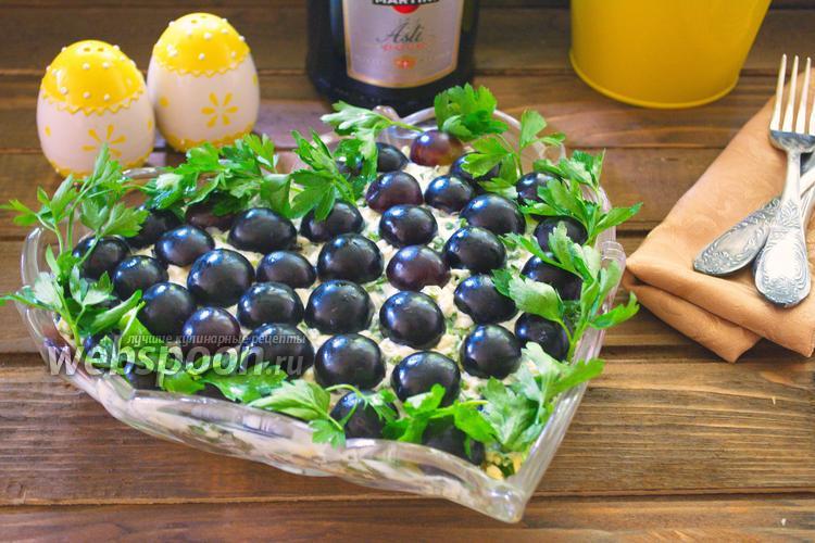Фото Необычный салат «Тиффани»