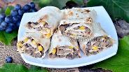 Фото рецепта Рулетики из лаваша с кукурузой и куриной печенью