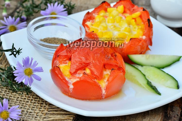 Фото Помидоры начинённые корейской морковью и кукурузой