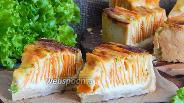 Фото рецепта Пирог «Овощная идиллия»