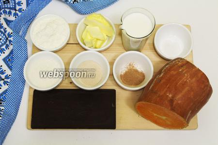 Для приготовления нам понадобятся следующие продукты: мука, молоко, дрожжи сухие, масло сливочное, сахар, соль, тыкву, яблоко, корицу, шоколад чёрный.