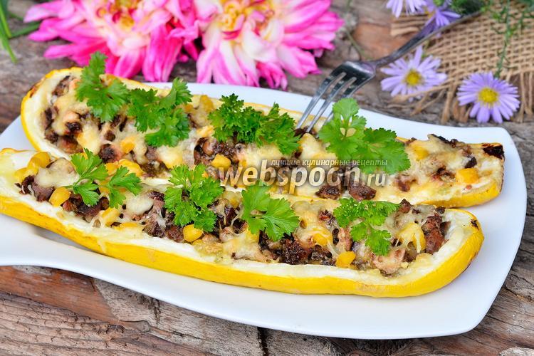 Фото Кабачки запечённые с печёнкой, чесноком и кукурузой