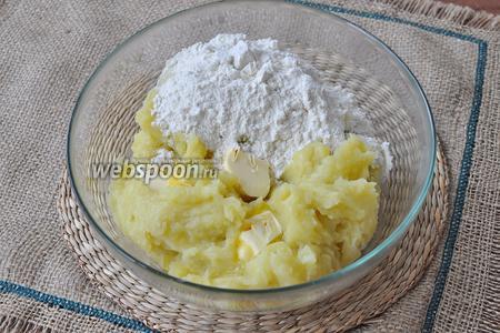 Когда картофель остыл, добавить масло сливочное, муку и яйцо. Замесить мягкое тесто. Тесто будет липнуть. Просто смачивайте руки.