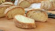 Фото рецепта Хлеб-бублик Ciambella