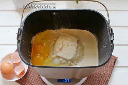 Далее добавить яйца.