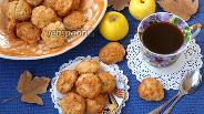 Фото рецепта Овсяное печенье с яблоками