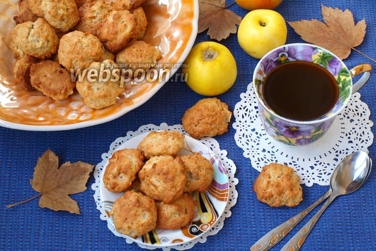 Фото Овсяное печенье с яблоками