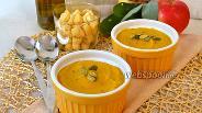 Фото рецепта Тыквенный суп с яблоками