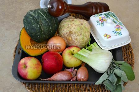 Для приготовления тыквенного супа с яблоками нам понадобятся тыква (1 кг), 3 крупных сладких яблока, фенхель (или репа), репчатый лук и лук-шалот, чеснок, свежий шалфей, а также оливковое и сливочное масло (для заправки), соль, перец и овощной бульон (или вода).
