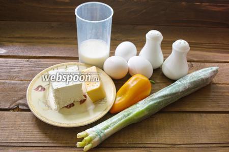 Для приготовления омлета нам нужно: молоко, яйца, соль и перец, брынза и твёрдый сыр (у меня Российский), болгарский перец, зелёный лук. Ещё 1 ч. ложка муки (факультативно) и растительное масло для обжарки. Мука укрепит корж омлета, но её можно не добавлять. Омлет с мукой легче нарезается и более эластичный. Для приготовления блюда нужна сковорода, которую можно поставить в духовку.