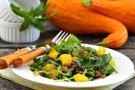 Салат с запечённой тыквой, изюмом и рукколой