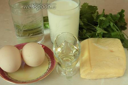 Для блинчиков нужно взять муку, масло, молоко, воду, сыр и зелень.